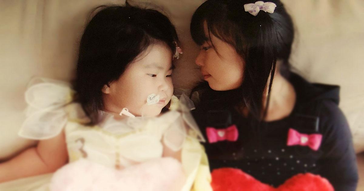 「ありがとうって言葉がすごく嬉しくて、私の活力です」急性脳症の娘さんのお母さん・ののここママさん  - KILINOKA(キリノカ