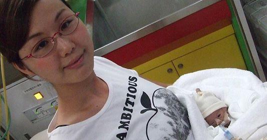 「そらが生まれた日は、とってもいい天気」重症心身障害児のお母さん斉藤 美由紀さん。 - KILINOKA(キリノカ